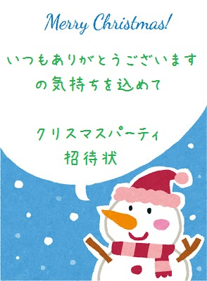 Christmas_card04
